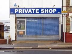 Private Shop image