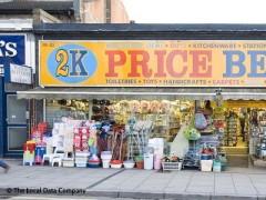 2 K Price Beaters image