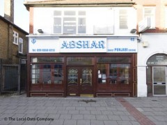 Abshar, exterior picture