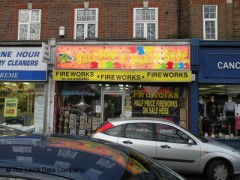 Balloon 'N' Party Shop image