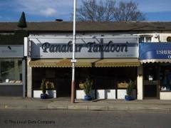 Panahar Tandoori Restaurant image