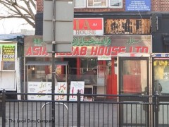 Asia Kebab House 5 South Road Southall Fast Food