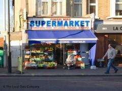 Forest Road Supermarket image