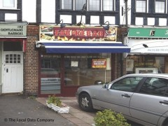 Fab-Kebab, exterior picture