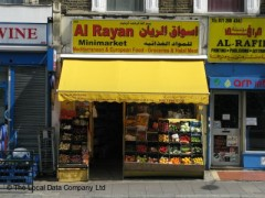 Al Rayan Minimarket image