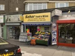 Sahar Food & Wine image