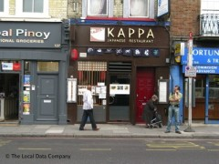 Kappa, exterior picture