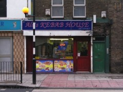 Ali's Kebab House image