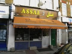 Assal 2 image