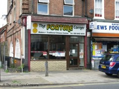 The Fortune Corner, exterior picture