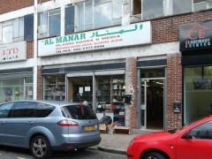 Al Manar image