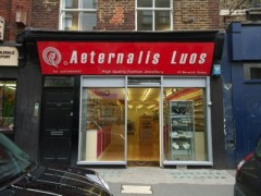 Aeternalis Luos image