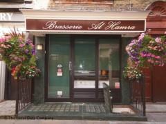 Brasserie Al Hamra image