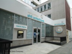 Ahli United Bank, exterior picture