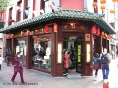 New China, exterior picture