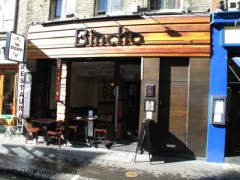Bincho image