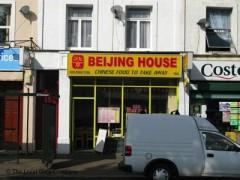 Beijing House image