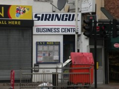 Siringul Business Centre image
