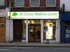 Dr Wang Chinese Medicine Centre, exterior picture