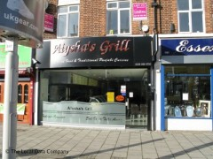 Aiysha\'s Grill, exterior picture