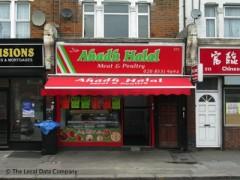 Ahad Halal image