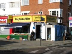 King Food & Wine image