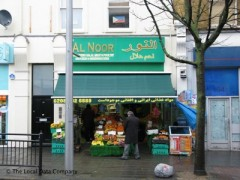 Al Noor image