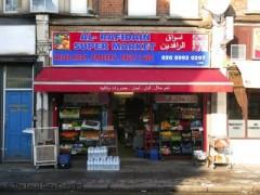 Al-Rafidain Supermarket image