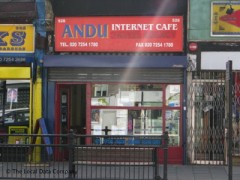 Andu Internet Cafe, exterior picture