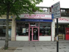 Chompoo, exterior picture