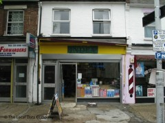 Closed: Internet Cafe, 94 Palmerston Road, London ...
