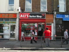 Ali\'s Barber Shop, exterior picture