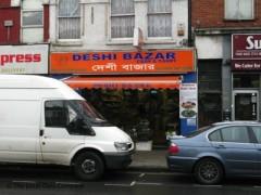 Deshi Bazaar image