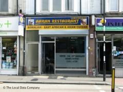 Aaran Restaurant image