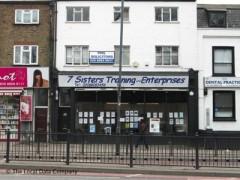 The 7 Sisters Training & Enterprises image