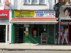 Makhir Cash & Carry image