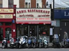 Arbil Restaurant image