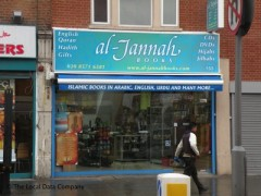 Al-Jannah Books image