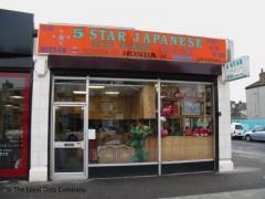 5 Star Japanese image