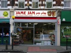 Jame Jam image