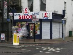 Pound Plus Shop image