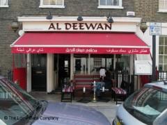Al Deewan image