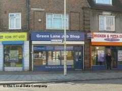 Green Lane Job Shop image