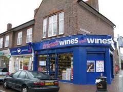 Trinas Wines image