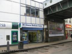 H R Chinese Medicine Centre image