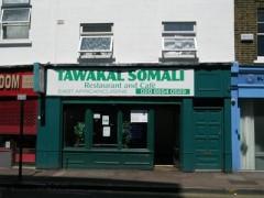 Tawakal Somali image