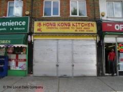 Hong Kong Kitchen image