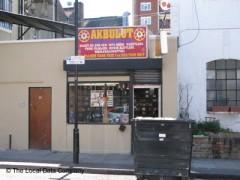 Akbulut image