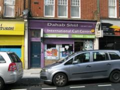 Dahab Shiil image
