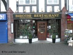 Birothi Restaurant 47 Swakeleys Road Town Centre Uxbridge Ub10